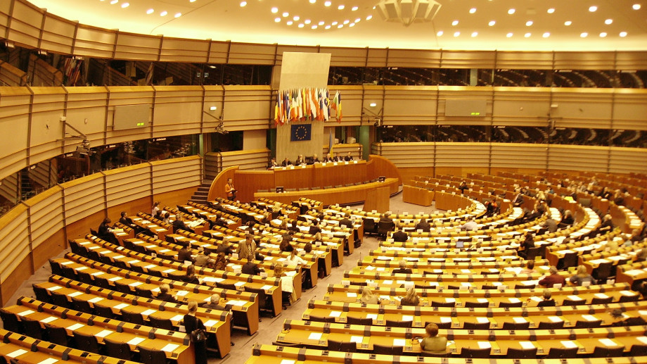 (foto) Ziua porților deschise la UE