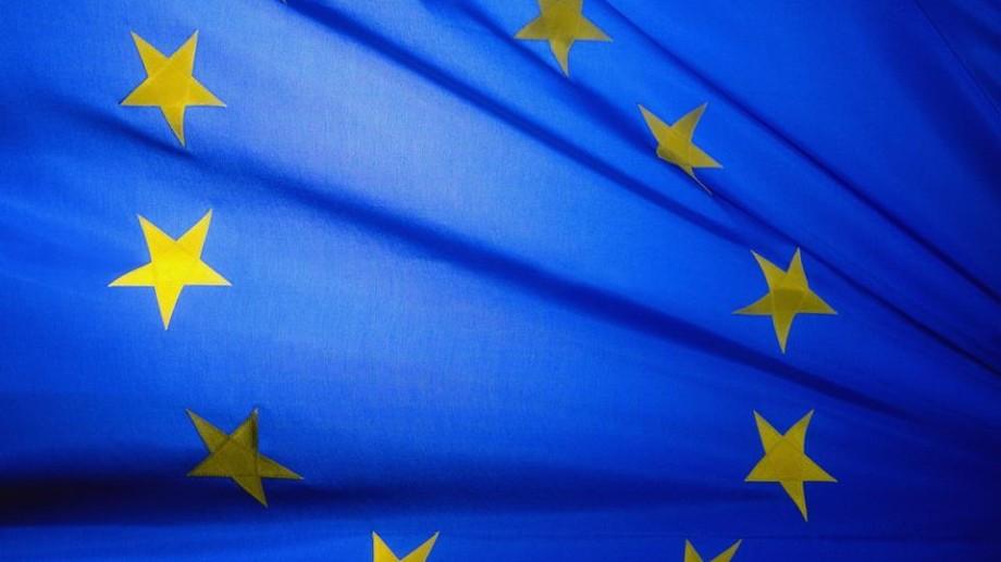 """Aplică și adă """"Europa la tine acasă"""""""