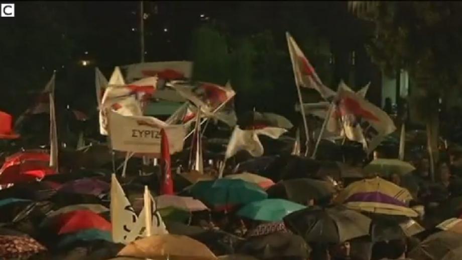 Închiderea Televiziunii de Stat din Grecia a generat un protest pentru 24 de ore
