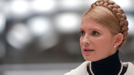 """Fiica Iuliei Timoșenko: """"Autoritățile ucrainene trebuie să o elibereze pe mama"""""""