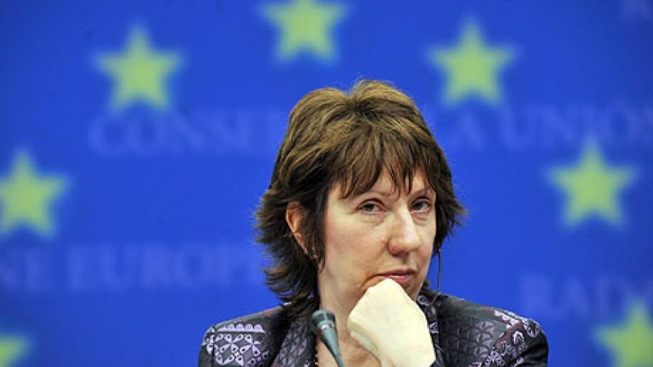 """Catherine Ashton: """"Părțile implicate în conflictul transnistrean trebuie să coopereze"""""""