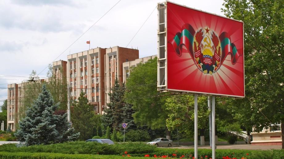 Deciziile de la Tiraspol sunt criticate de oficialii externi