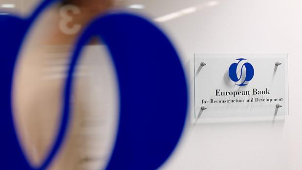Banca Europeană caută coordonator de proiect în Moldova