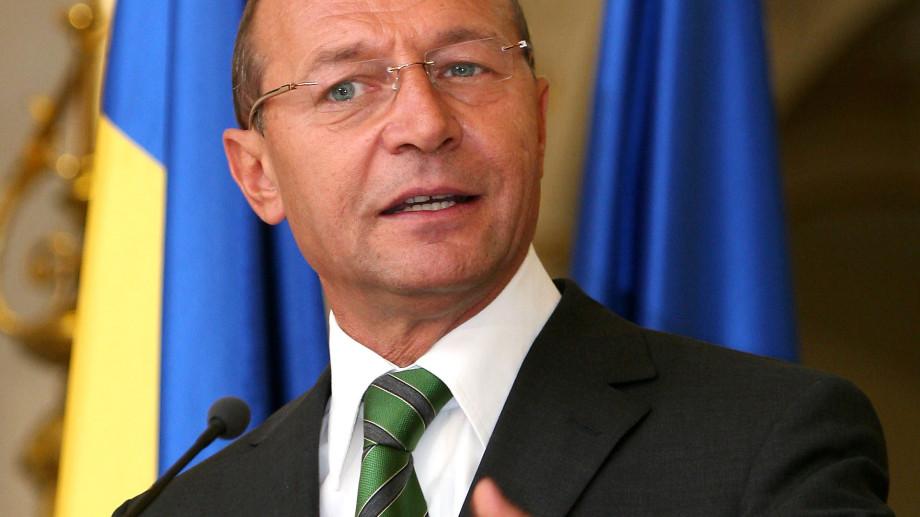"""Traian Băsescu: """"Uniunea Europeană a trecut Prutul"""""""