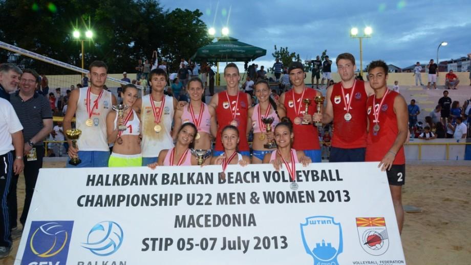 Moldova, campioana Jocurilor Balcanice 2013 la volei de plajă U-22