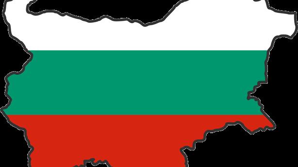 Noi reguli la trecerea frontierei cu Bulgaria