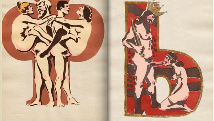 Abecedar erotic din Uniunea Sovietică a anului 1931