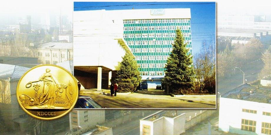 25 mln. € și 1500 de locuri de muncă generate de Parcul Industrial Răut