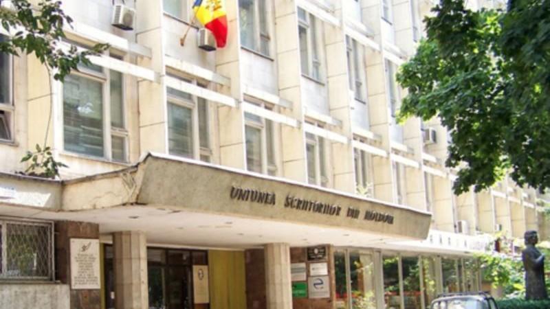 Agenda evenimentelor: Cum să sărbătorești Ziua Limbii Române?