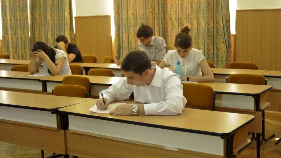 BAC 2018: Teste de exersare pentru absolvenții de liceu care se pregătesc de examene