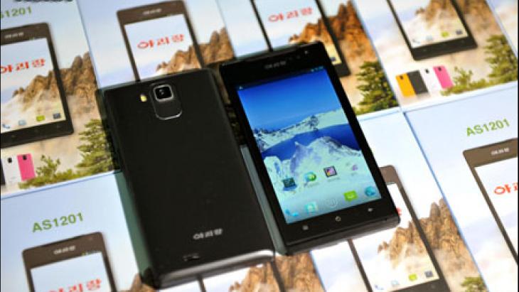 Coreea de Nord lansează smartphone-ul Arirang