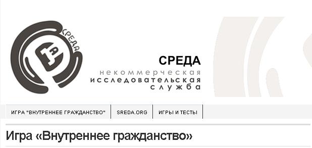 """""""Cetățenia internă"""" – Joacă și află în ce țară ar trebui să trăiești"""