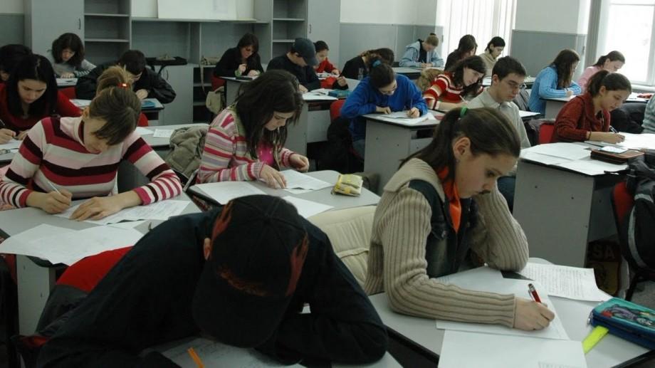Un nou curs opțional în școli: Educaţia pentru Drepturile Omului