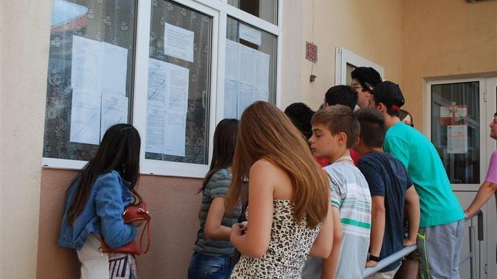 Elevii moldoveni pot câştiga 20 de mii de lei pentru a promova securitatea în trafic