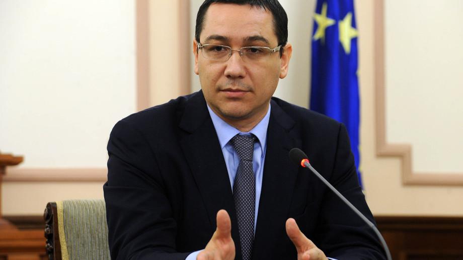 Lansarea gazoductului Iași-Ungheni îl aduce pe Victor Ponta la Chișinău