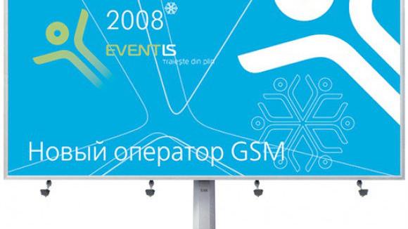 Eventis Mobile cere socoteală Moldovei