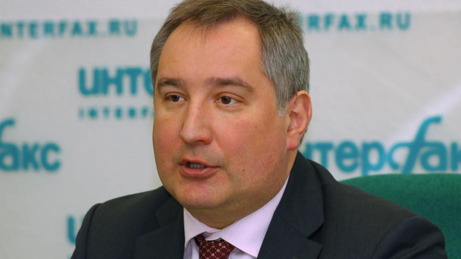 Proteste împotriva vizitei lui Rogozin la Chișinău