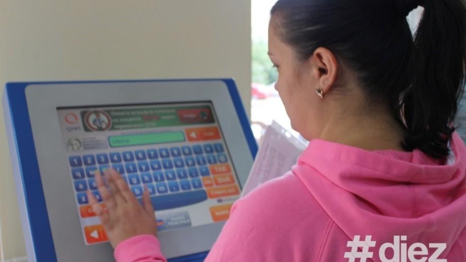 (foto) Încă trei tipuri de acte de stare civilă accesibile prin intermediul terminalelor