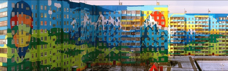(foto) Cele mai colorate orașe din jurul lumii