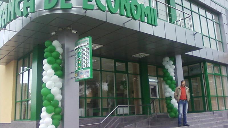 Capitalul BEM mărit cu 50 de milioane de dolari