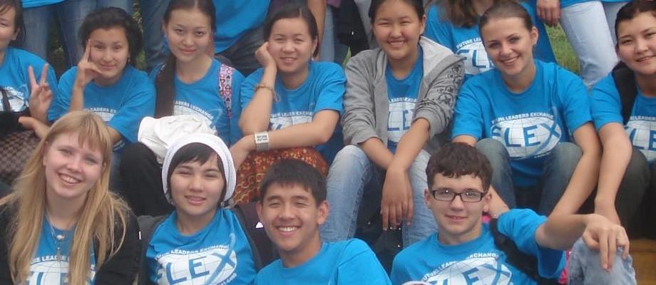 Lista participanților programului FLEX II