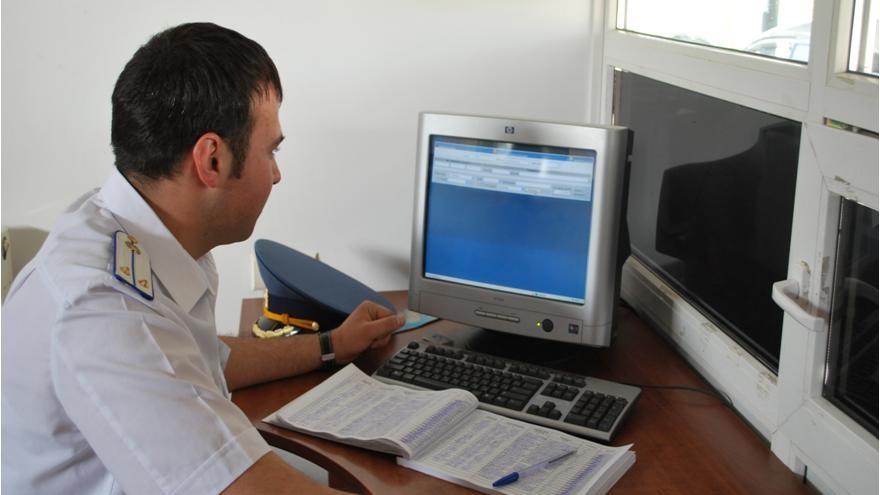 Serviciul Vamal caută specialiști IT