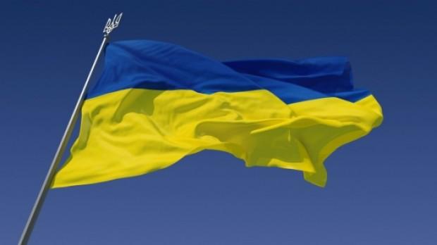 Ucraina vrea deschiderea unui consulat la Tiraspol