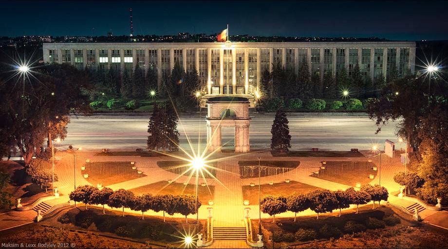 (foto) Documentul care atestă denumirea Chişinăului va fi expus publicului