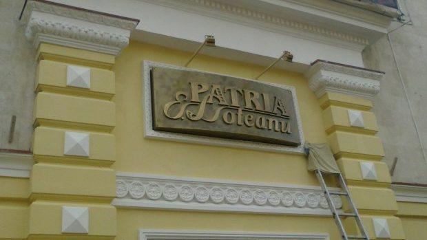 """Cinematograful """"PATRIA-LOTEANU"""" se redeschide la sfârșitul lunii"""