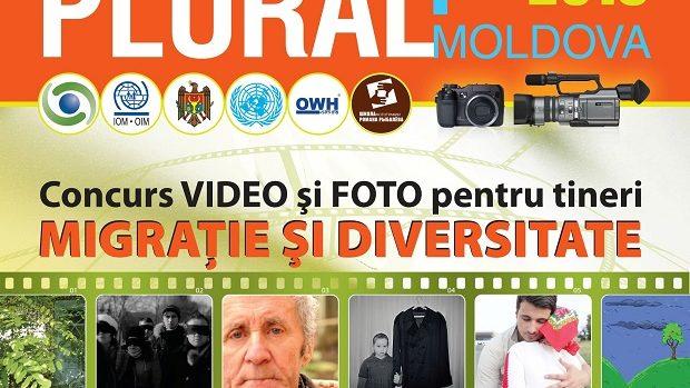 """Concursul Foto şi Video pentru tineri """"PLURAL + MOLDOVA 2013"""""""