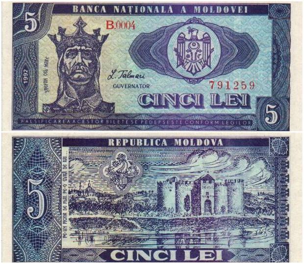 O bancnotă  de cinci lei emisă în noiembrie 1993. Pe față imaginea lui Ștefan cel Mare, pe verso Cetatea Soroca
