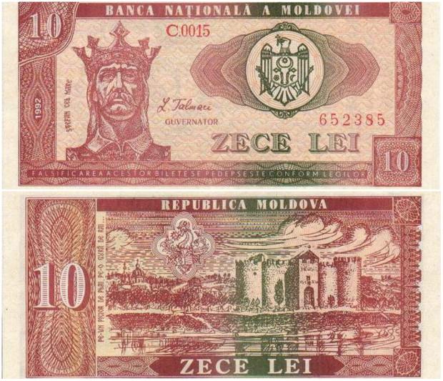 O bancnotă  de zece lei emisă în noiembrie 1993. Pe față imaginea lui Ștefan cel Mare, pe verso Cetatea Soroca