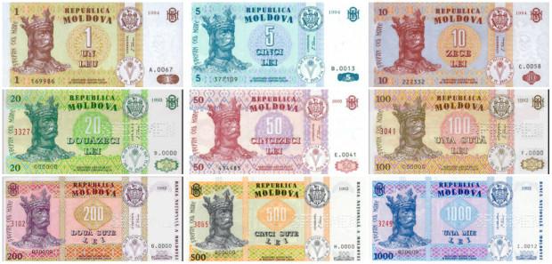 A două serie de lei tipărită în 1994 (bancnote folosite și în prezent)