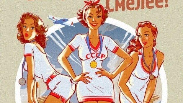 (foto) Calendar în stil pin-up propus pentru Jocurile Olimpice de iarnă din Soci