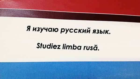 Limba rusă ar putea fi disciplină opțională în școlile din Moldova