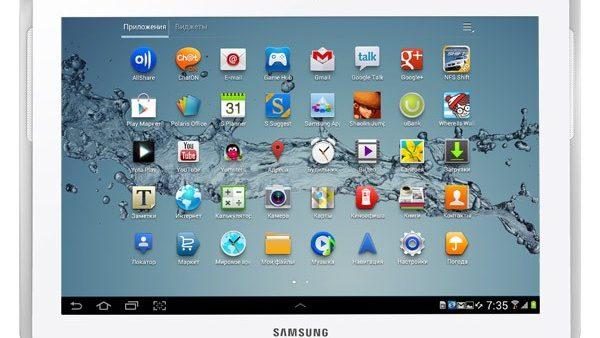 Concurs: Câștigă un Samsung Galaxy Tab 2 cu #diez
