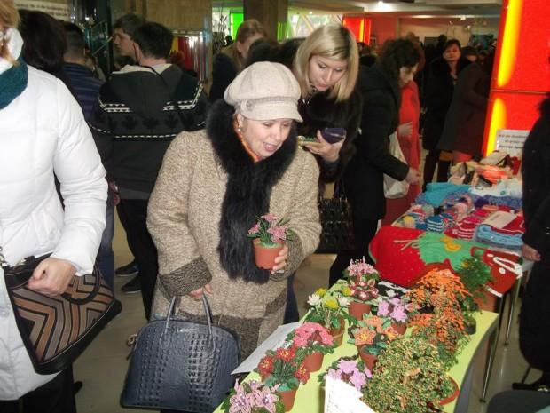 Expoziție cu vânzare la Artico