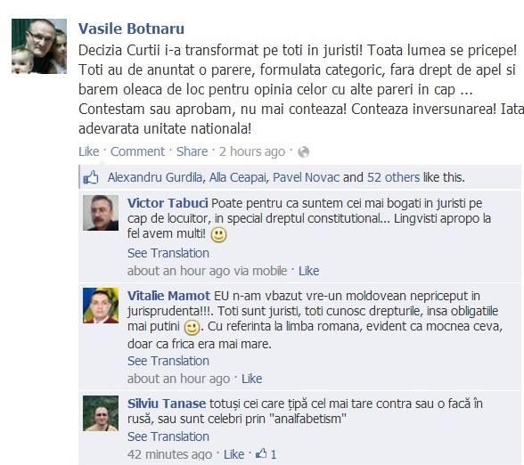 Părerea lui Vasile Botnaru