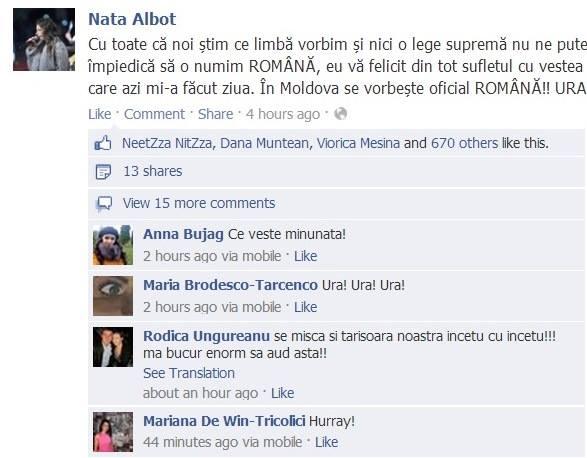 Părerea Natei Albot