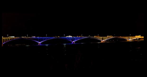 Peace bridge, PC: glavnoe.ua