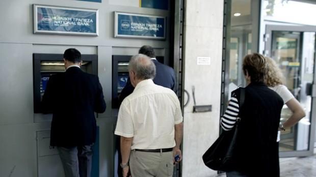 Grecia a deschis un cont unde persoanele corupte pot depune banii furaţi