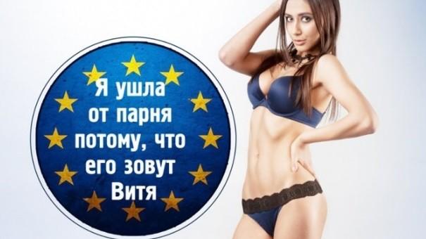 (foto) Calendar sexy 2014 creat special pentru #euromaidan