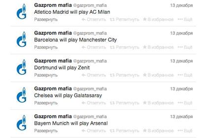 Prognoza utilizatorului @gazprom_mafia pe Twitter. PC: lenta.ru