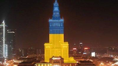 (foto) Cea mai înaltă clădire din Polonia în culorile Ucrainei