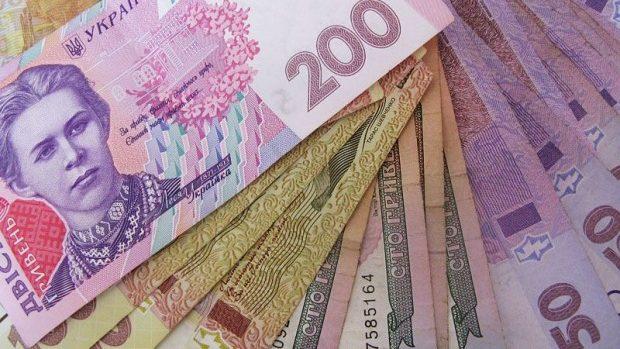 Cum să calculați de câți bani aveți nevoie pentru a merge în Ucraina