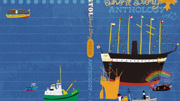 Concursul de povestiri scurte Bristol 2014
