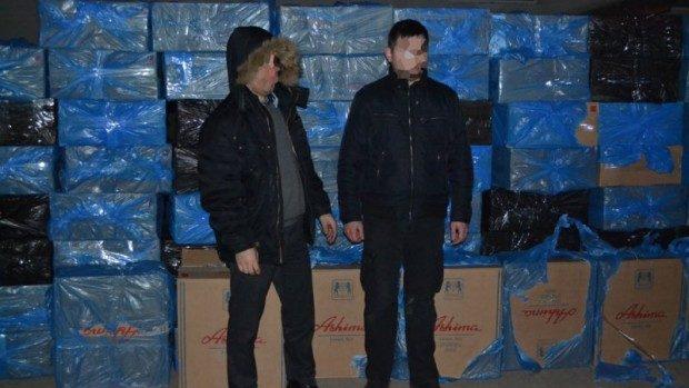 (foto) Focuri de armă la frontiera cu România pentru reținerea unor contrabandiști