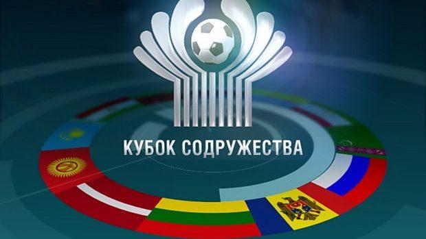 Cupa CSI 2014 U-21: Rusia 3 – 0 Moldova