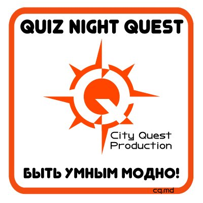Quiz Night Quest
