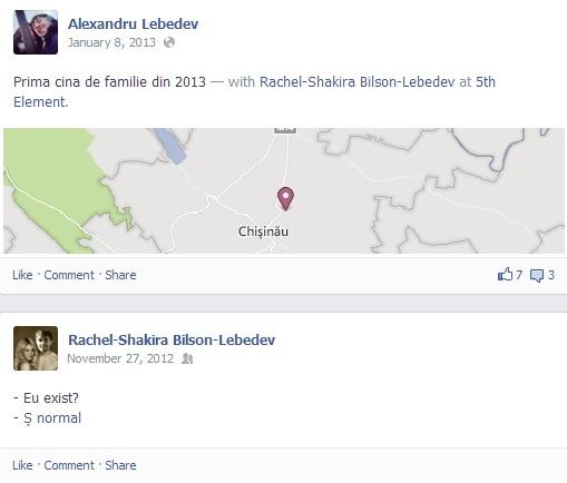 Shakira Rachel există